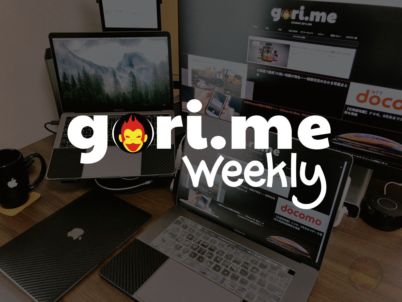 Gorime weekly