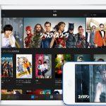 iTunes-Apple-Top.jpg