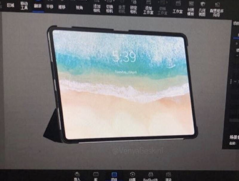 Ipad pro 2018 design images