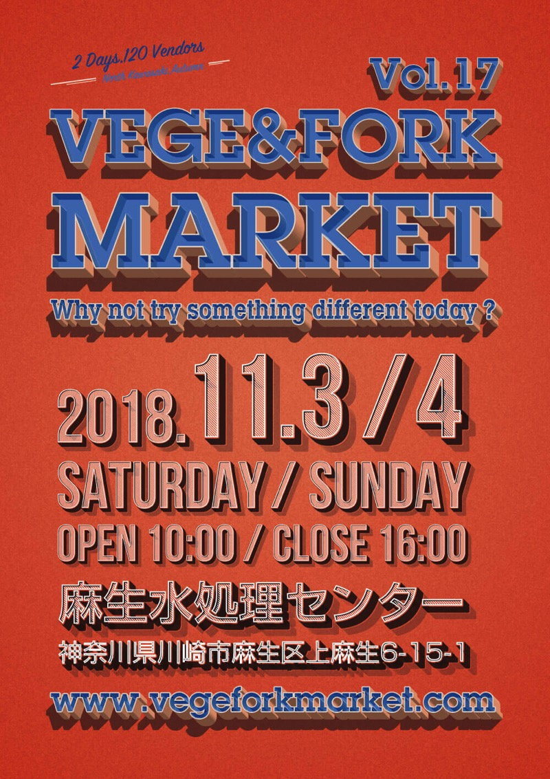 Vege and fork market