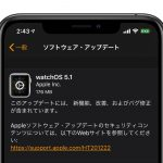 watchOS-5_1-update.jpg