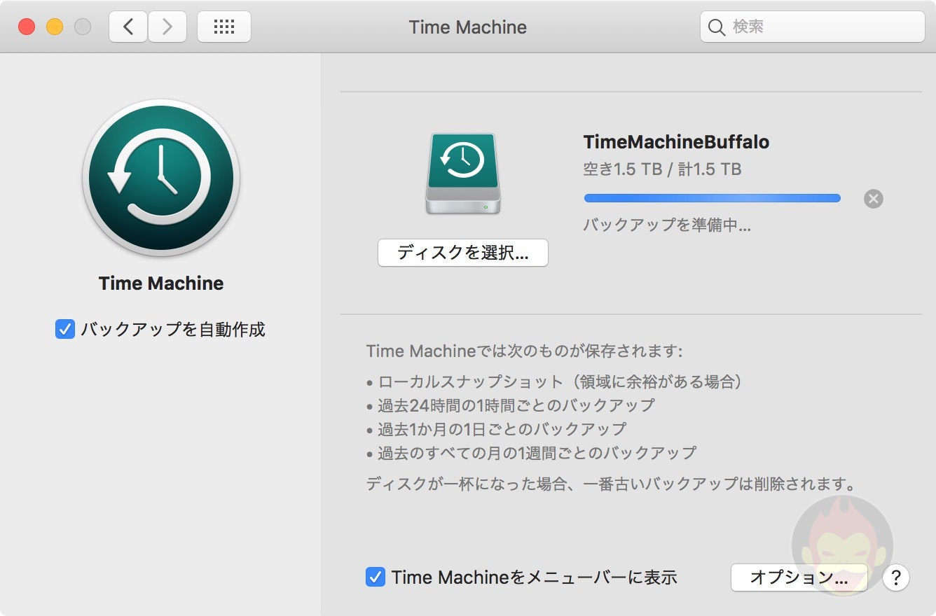 Backing Up Mac with Time Machine 02
