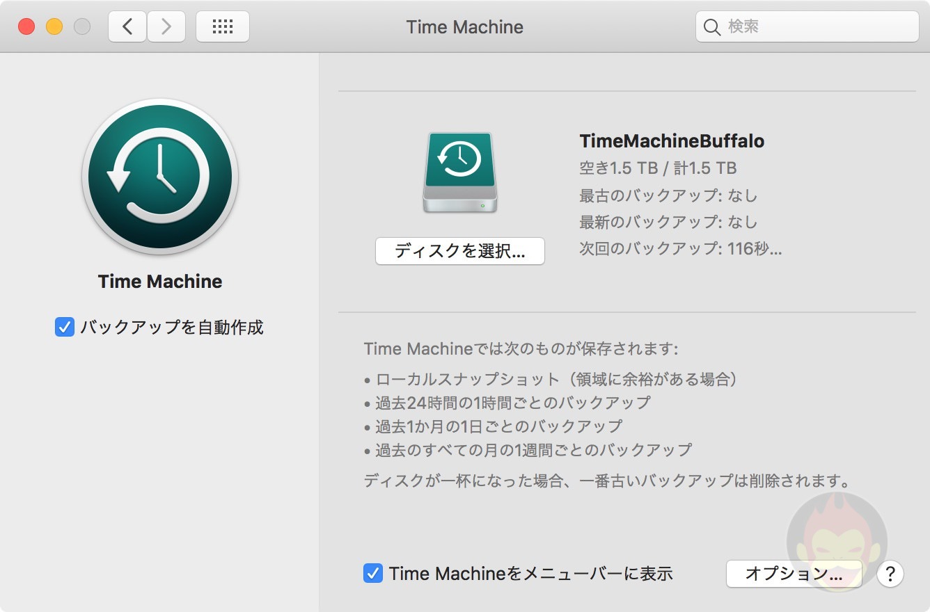 Backing Up Mac with Time Machine 04