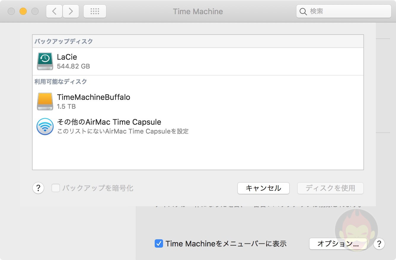 Backing Up Mac with Time Machine 05