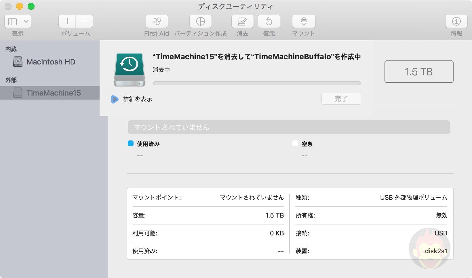 Backing-Up-Mac-with-Time-Machine-07.jpg