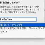 Backing-Up-Mac-with-Time-Machine-08.jpg