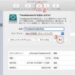 Backing-Up-Mac-with-Time-Machine-09-2.jpg
