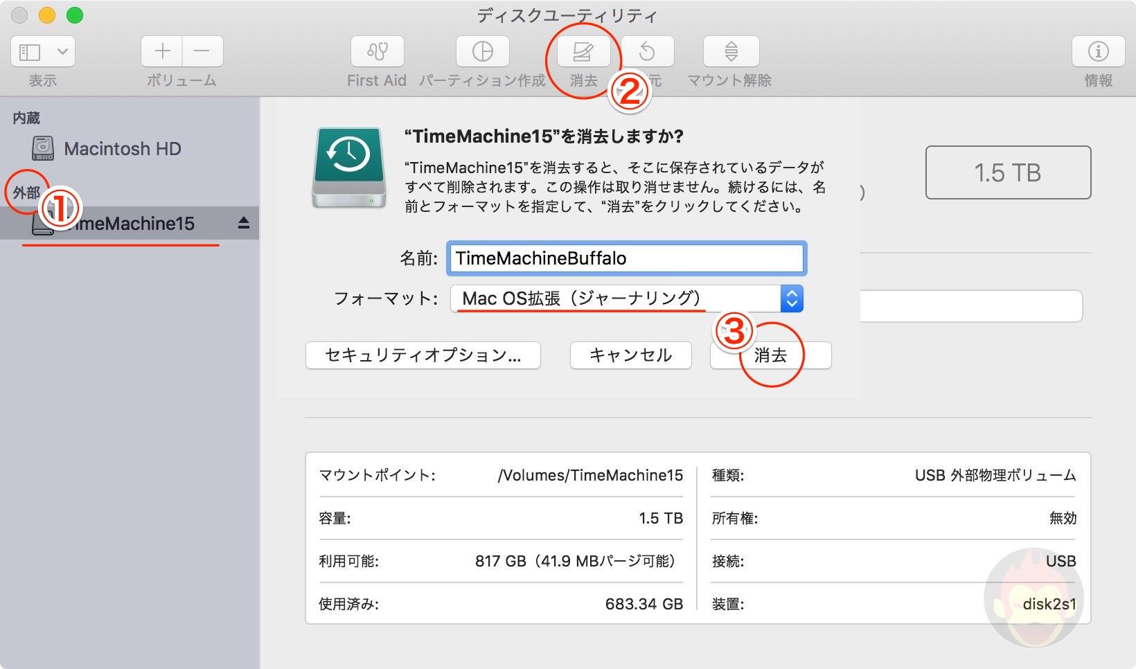 Backing-Up-Mac-with-Time-Machine-09-2.jpg