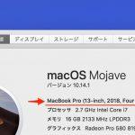 Checking-for-model-name-01.jpg
