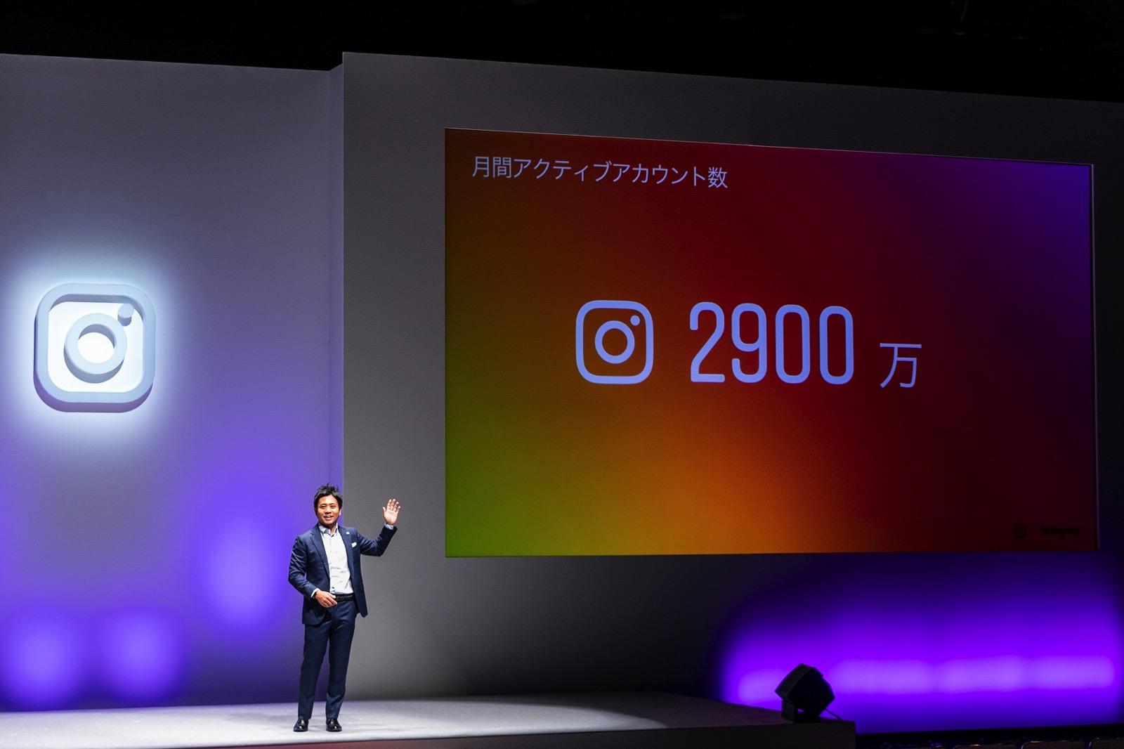IGJP Japan MAA Update 20181101