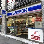 Lawson-in-japan-01.jpg