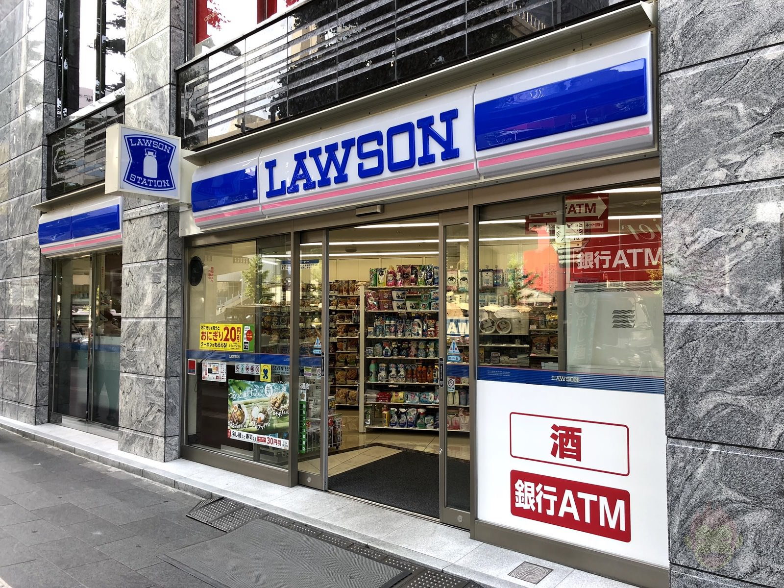 Lawson in japan 01