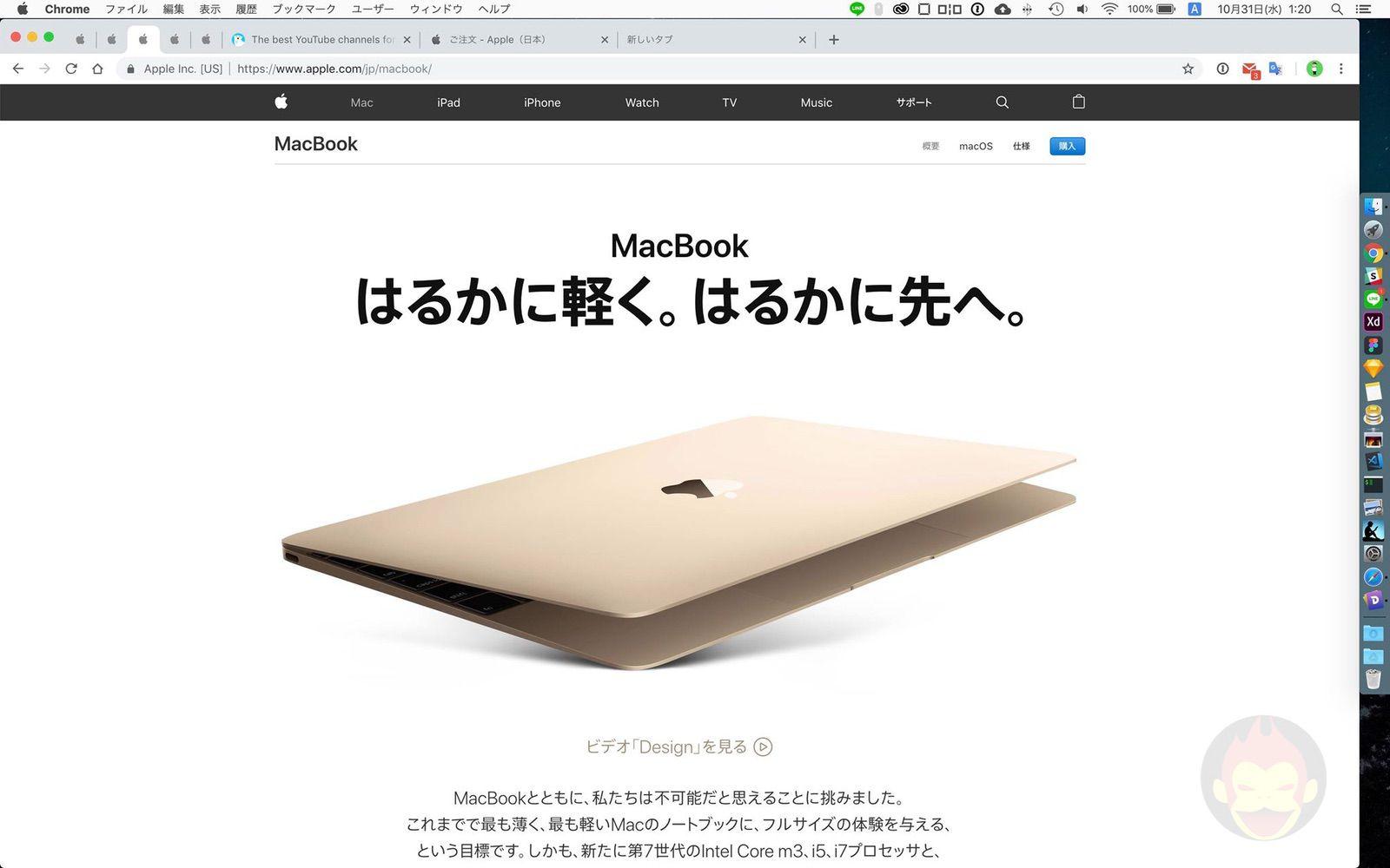 MacBook-12inch-model-loses-rose-gold-02.jpg