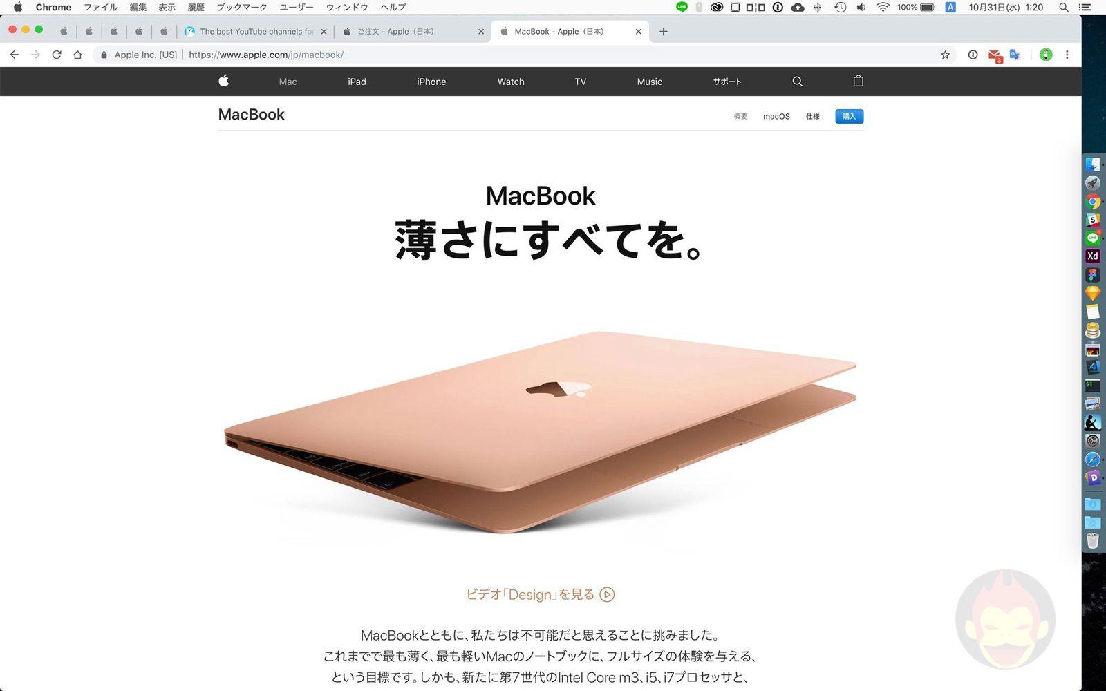 MacBook-12inch-model-loses-rose-gold-03.jpg