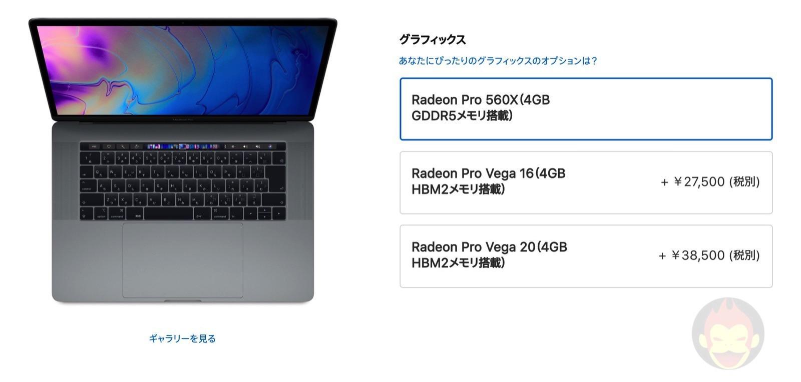 MacBook Pro 2018 15inch dgpu option 01
