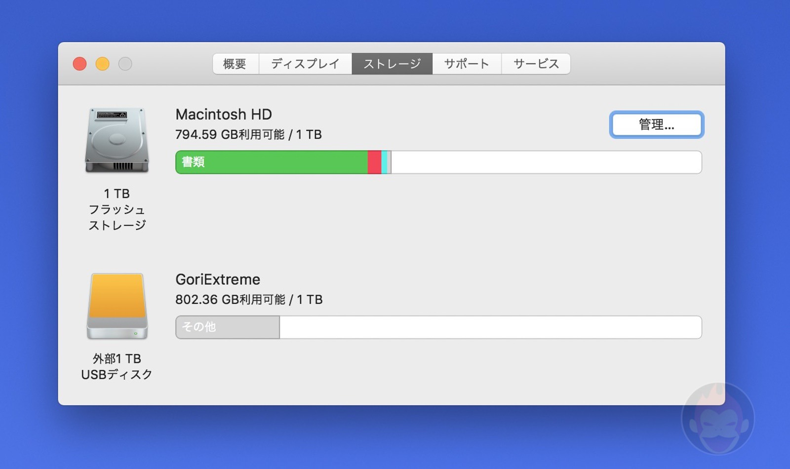 Moving data from mac to hdd 03