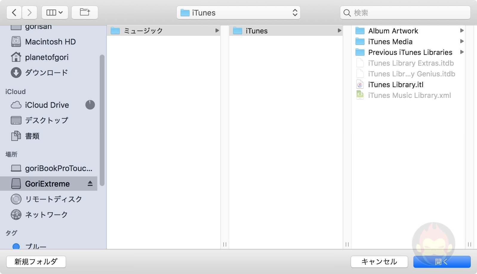 Moving iTunes Data outside fo mac 2 02