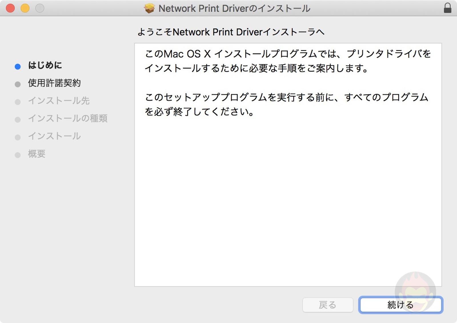 Printing-Files-directly-from-mac-printer-settings-01.jpg