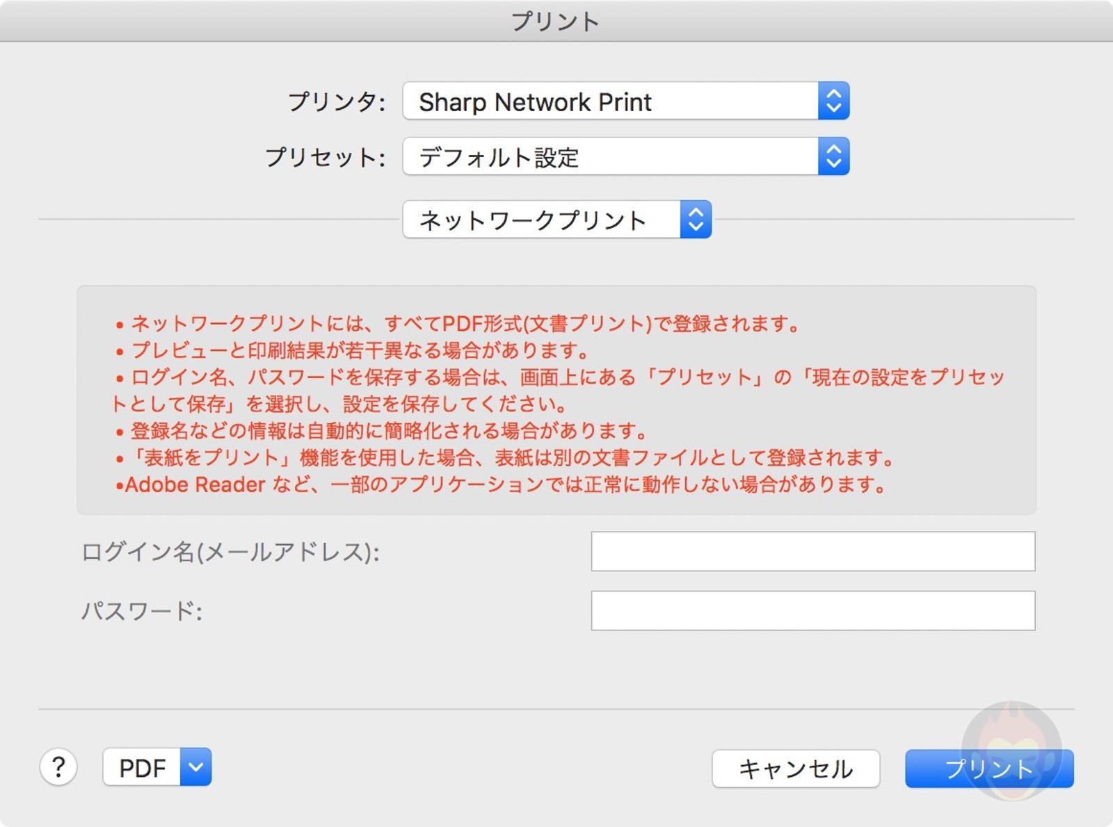 Printing-Files-directly-from-mac-printer-settings-2-01.jpg