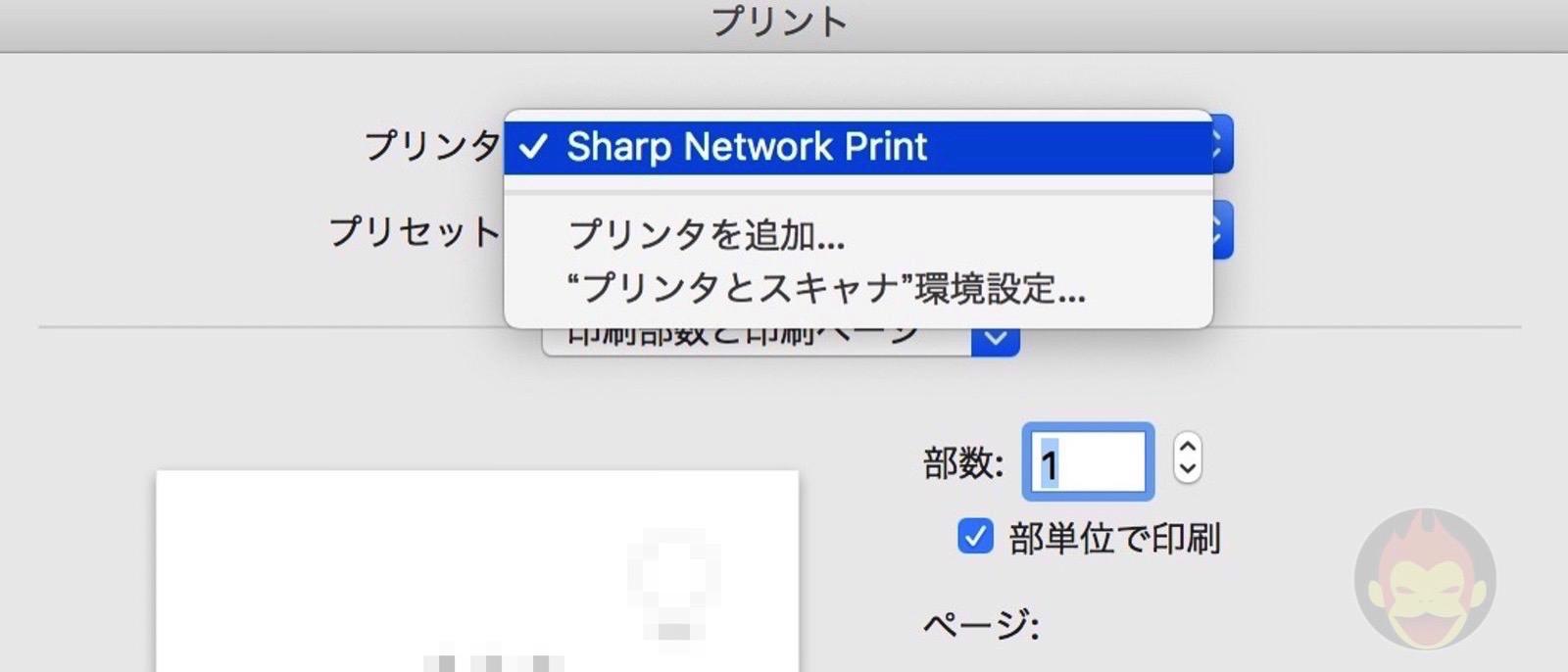 Printing-Files-directly-from-mac-printer-settings-2-02-2.jpg