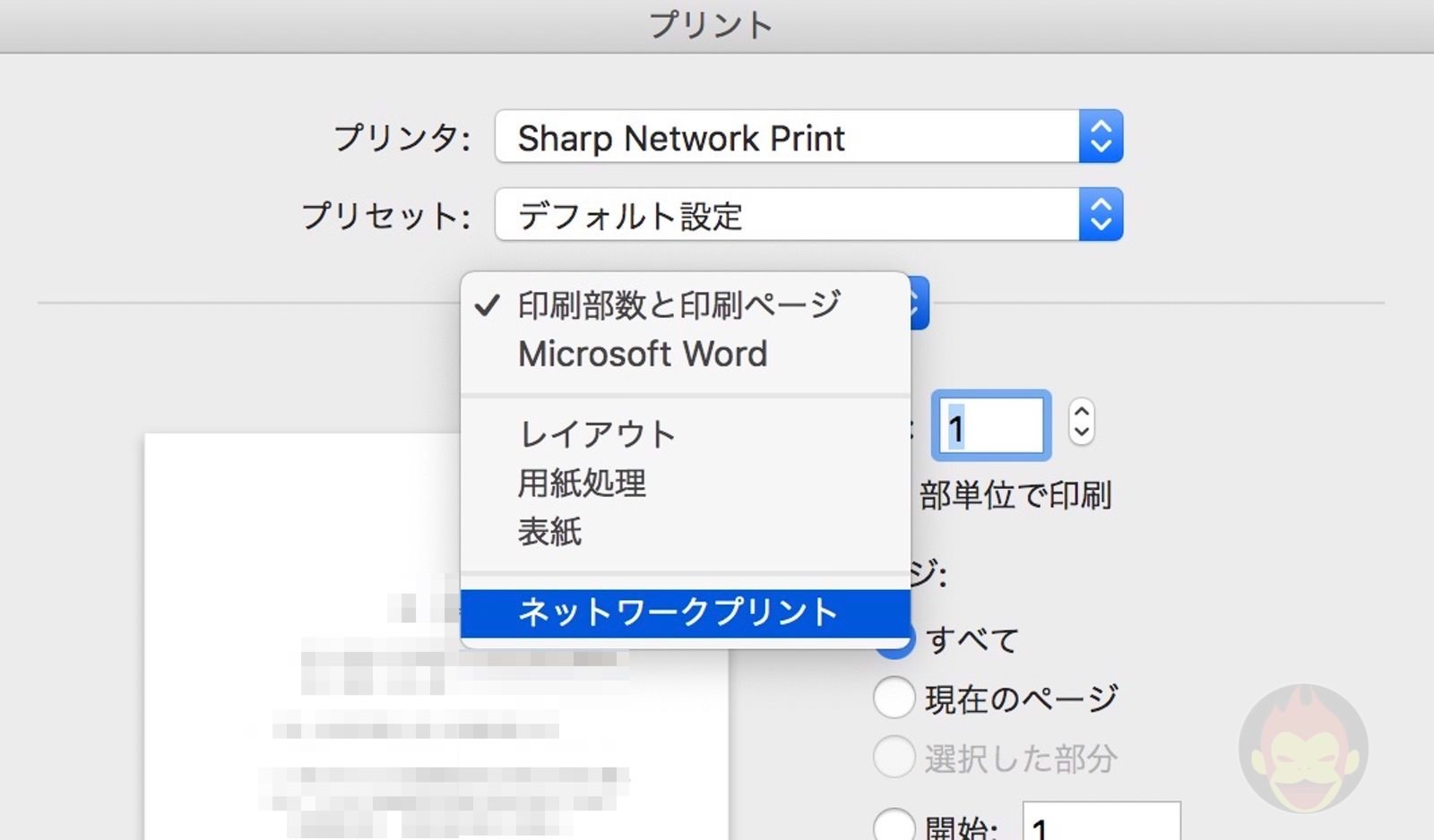 Printing Files directly from mac printer settings 2 03 2