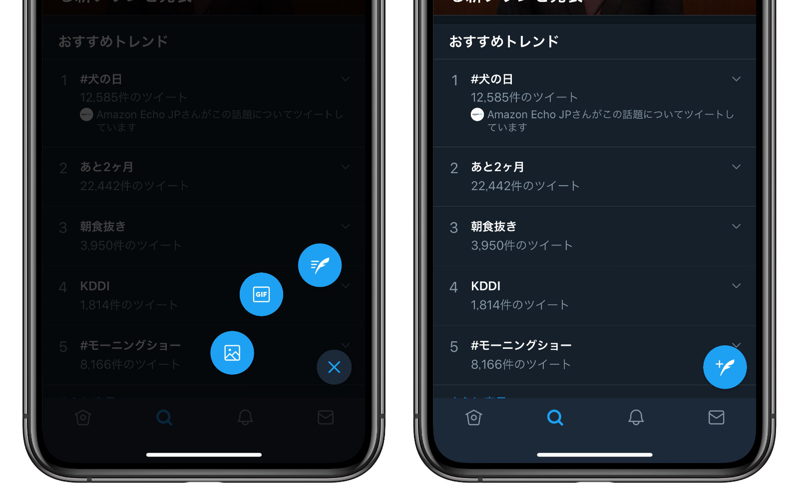 Twitter new compose button