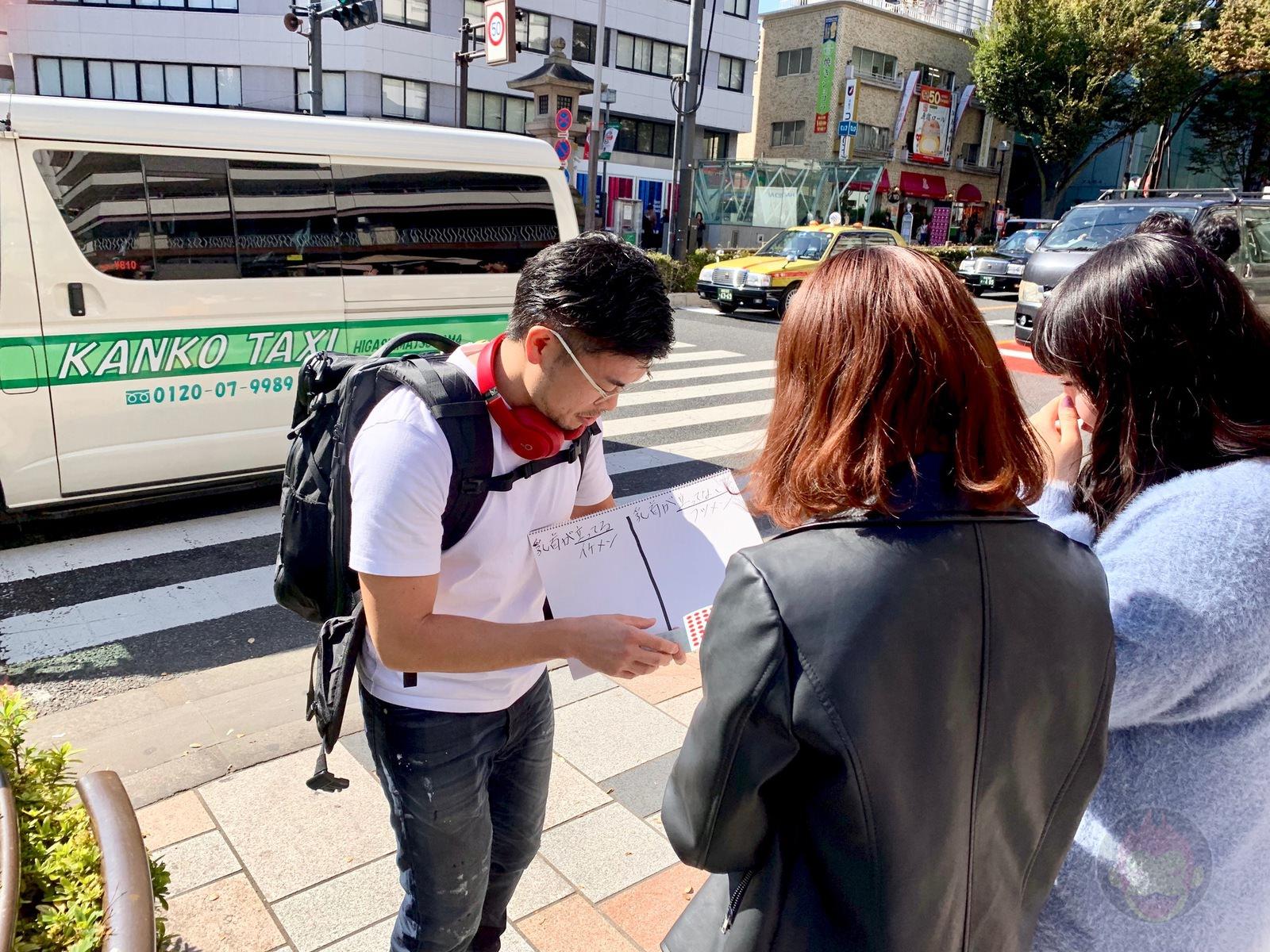 White-Tshirt-Questionare-at-Shibuya-Harajuku-04.jpg