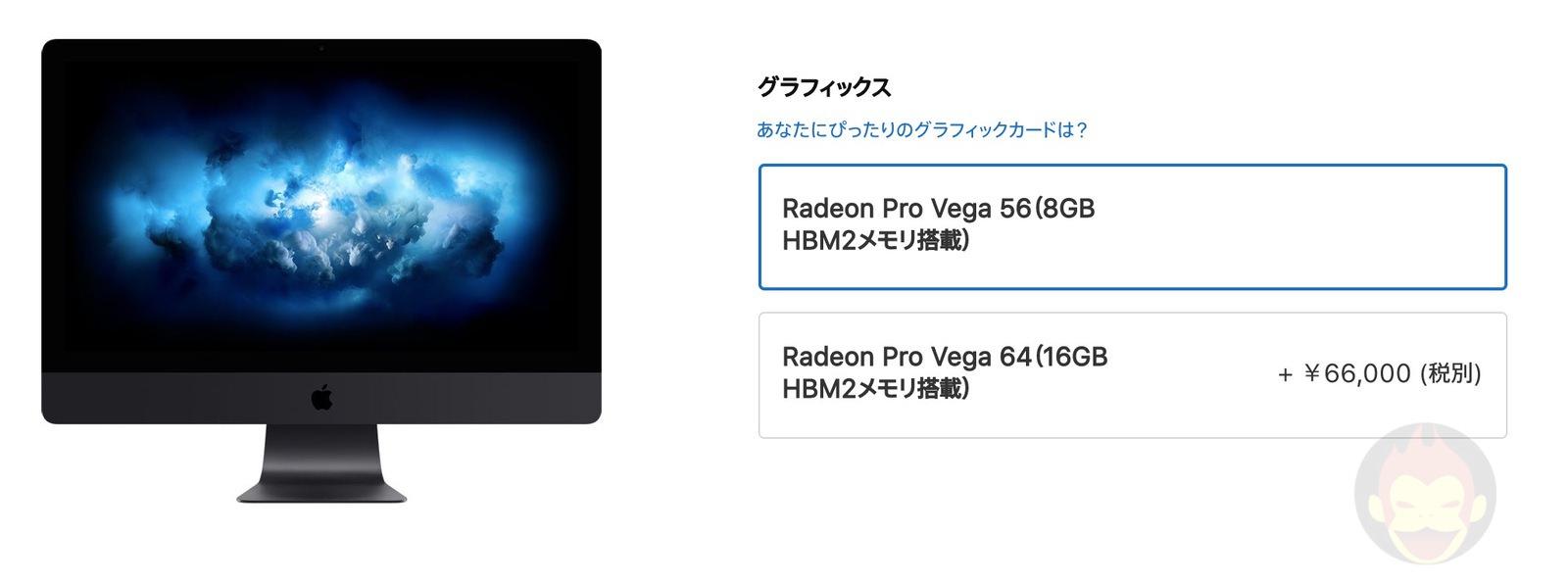 IMac Pro gpu option 01
