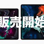 iPad-Pro_11-inch-12inch_10302018-on-sale.jpg