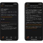 watchOS5_1_1-software-update.jpg