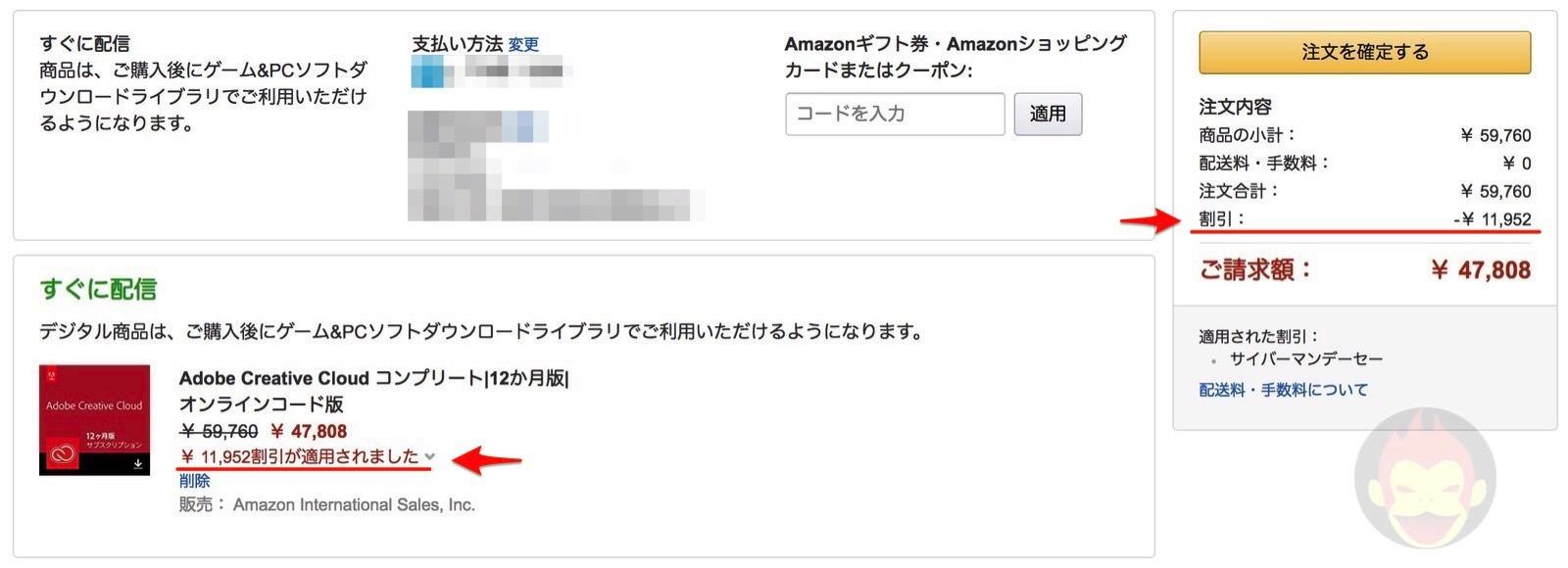 Adobe-Price-Drop-01-2.jpg