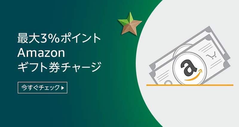 Amazon Gift Card Charge