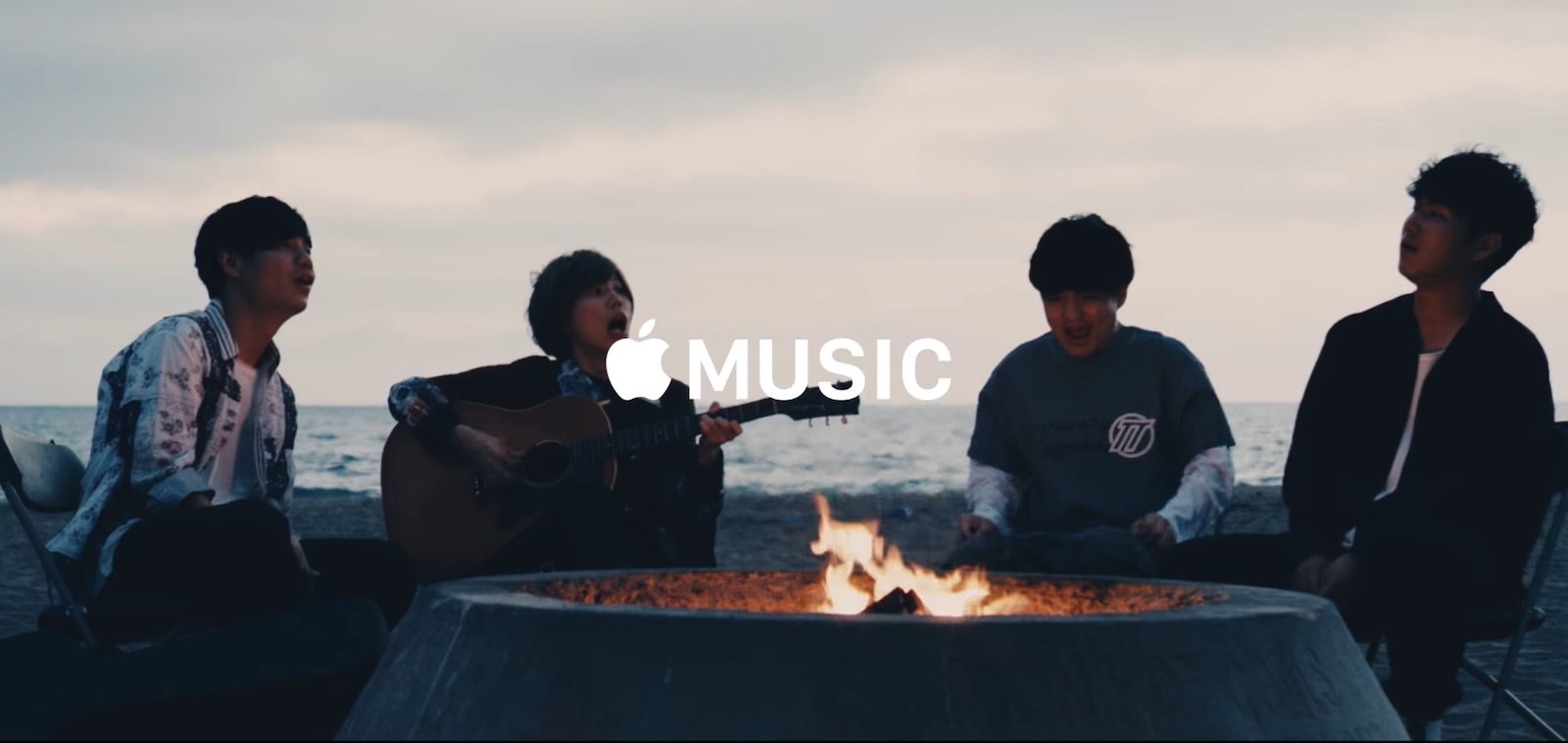 Apple Music Dism
