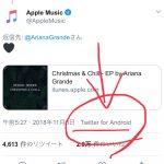 Apple-Music-Twitter-for-Android.jpg