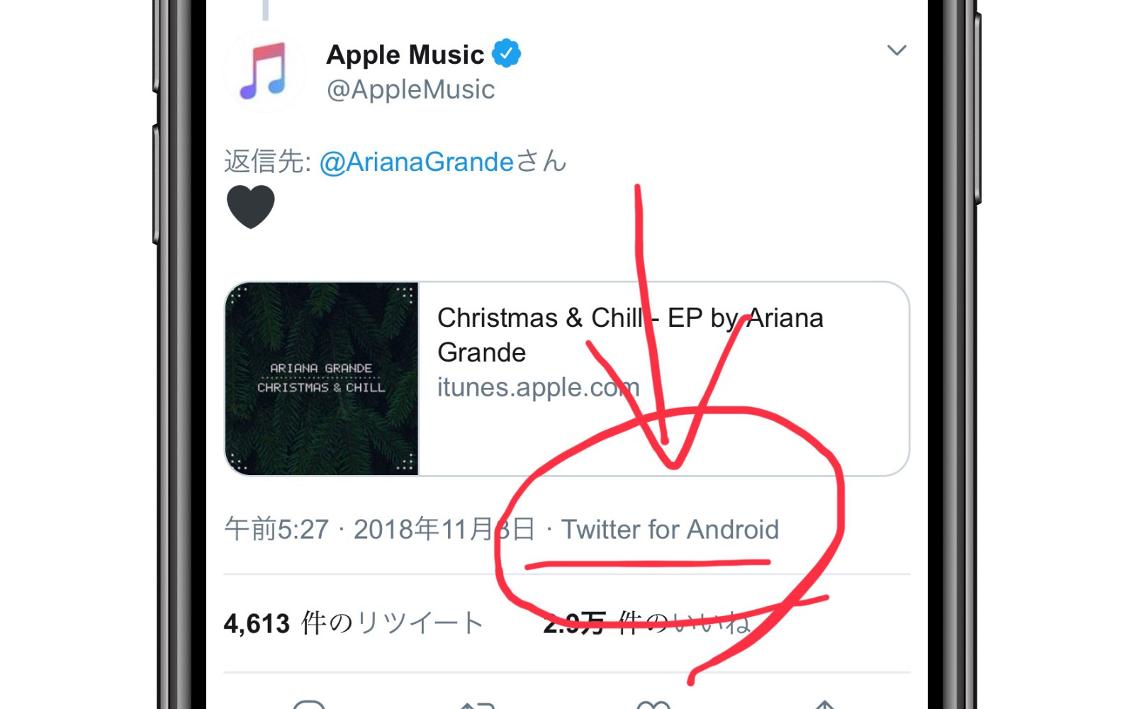 Apple Music Twitter for Android