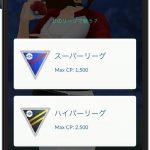 Battle_League_JA