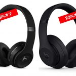 Bose-Headphones-on-sale.jpg