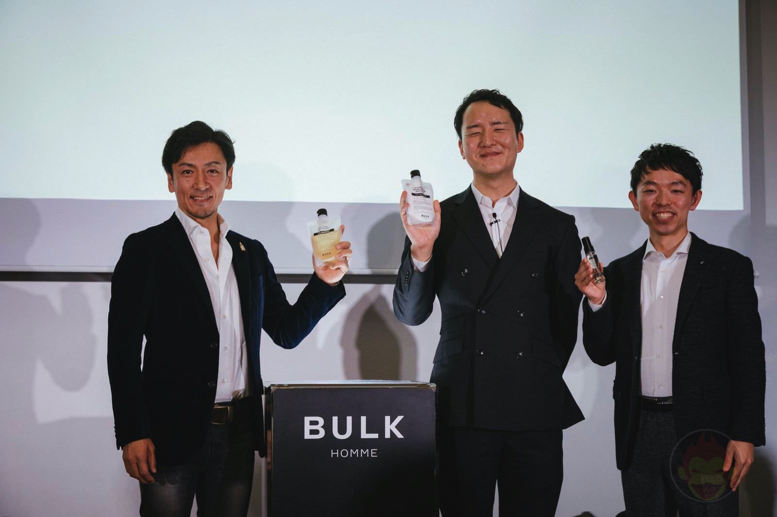 Bulk Homme Hair Care Series 07
