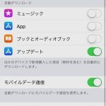 Charging-AppleID-02-2-2.jpg