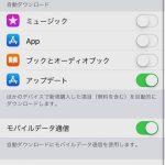 Charging-AppleID-02-2-2.jpg