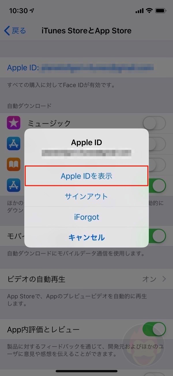 Charging AppleID 03 2 2