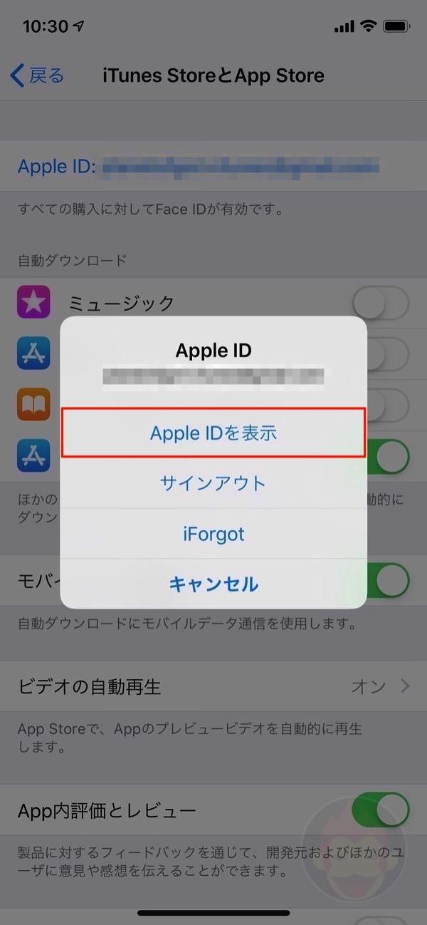 Charging-AppleID-03-2-2.jpg