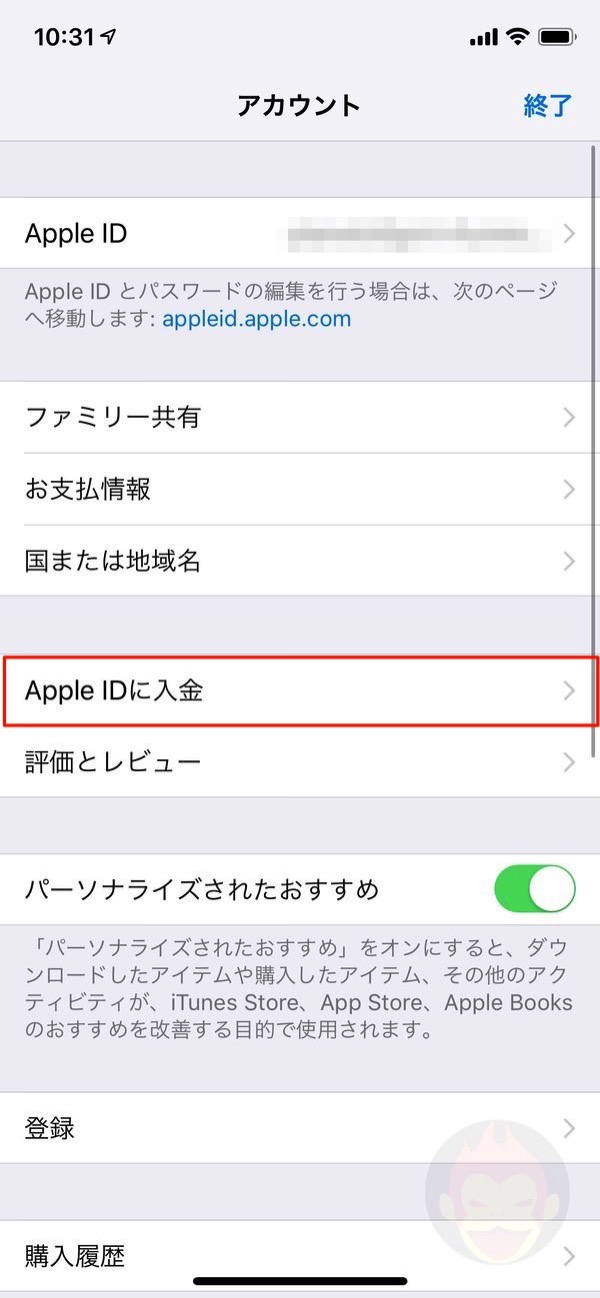 Charging AppleID 04 2
