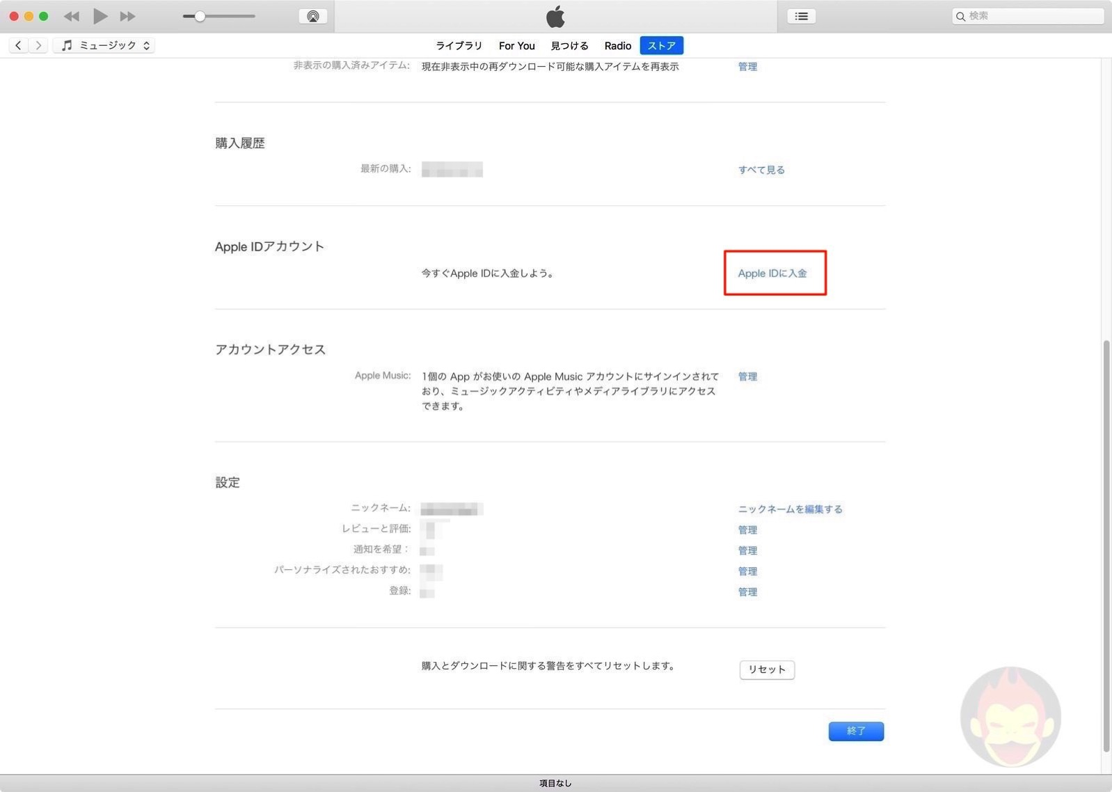 Charging apple id on mac 01 2 2