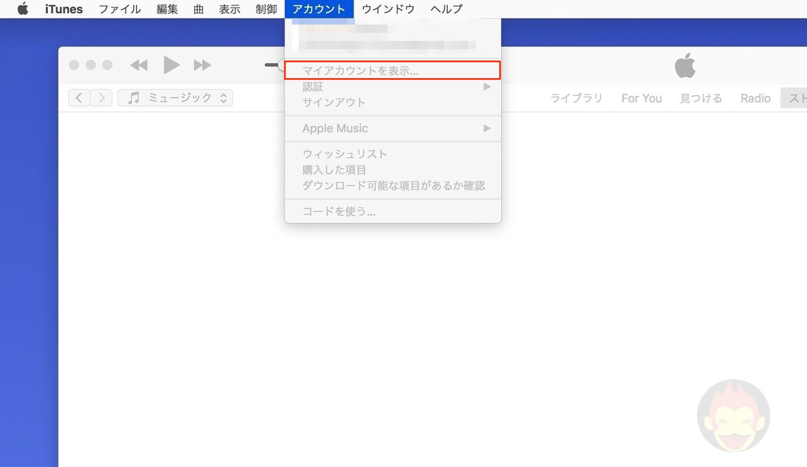 Charging-apple-id-on-mac-05-2-2.jpg