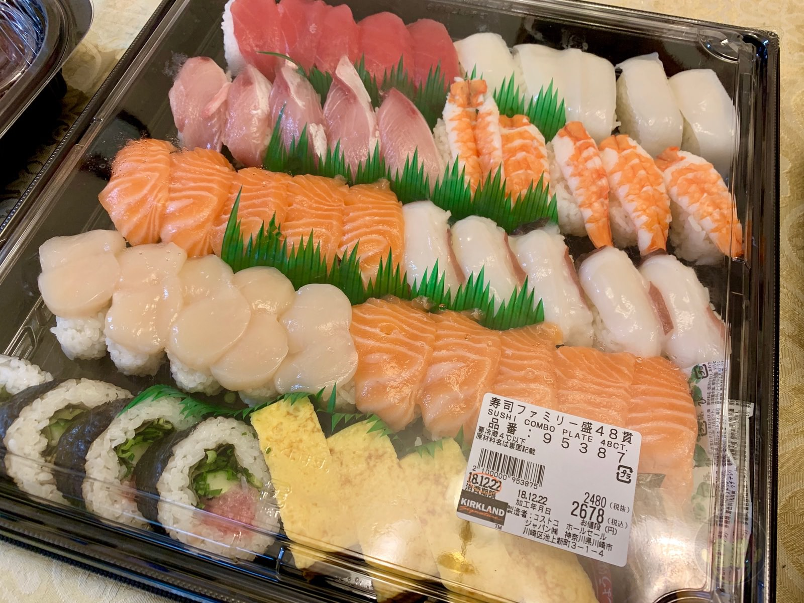 Costco-ChickenWings-Sushi-RoastBeef-and-so-on-01.jpg