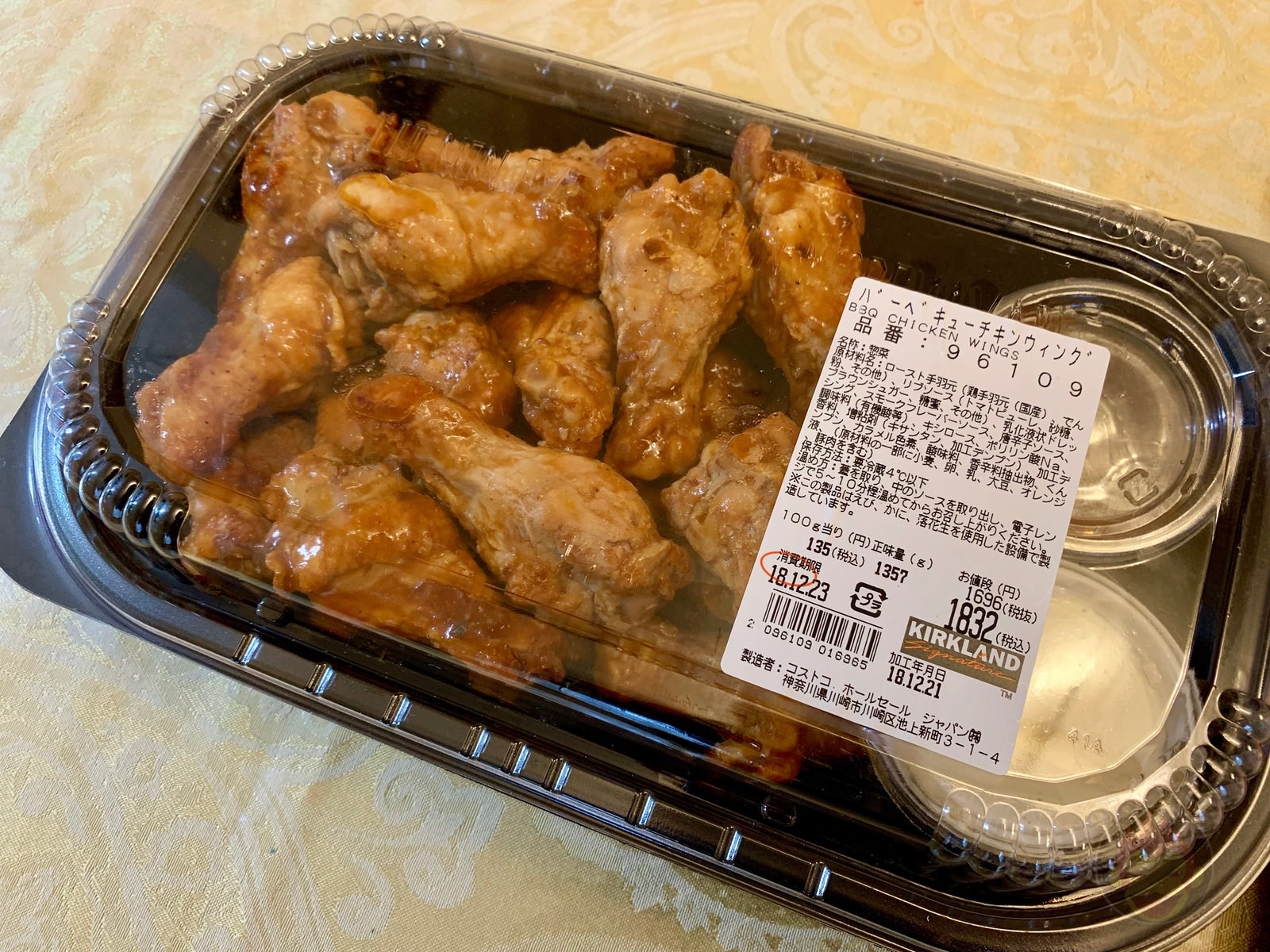 Costco-ChickenWings-Sushi-RoastBeef-and-so-on-18.jpg