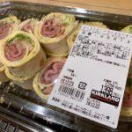 Costco-High-Roller-Roast-Beef-02.jpg