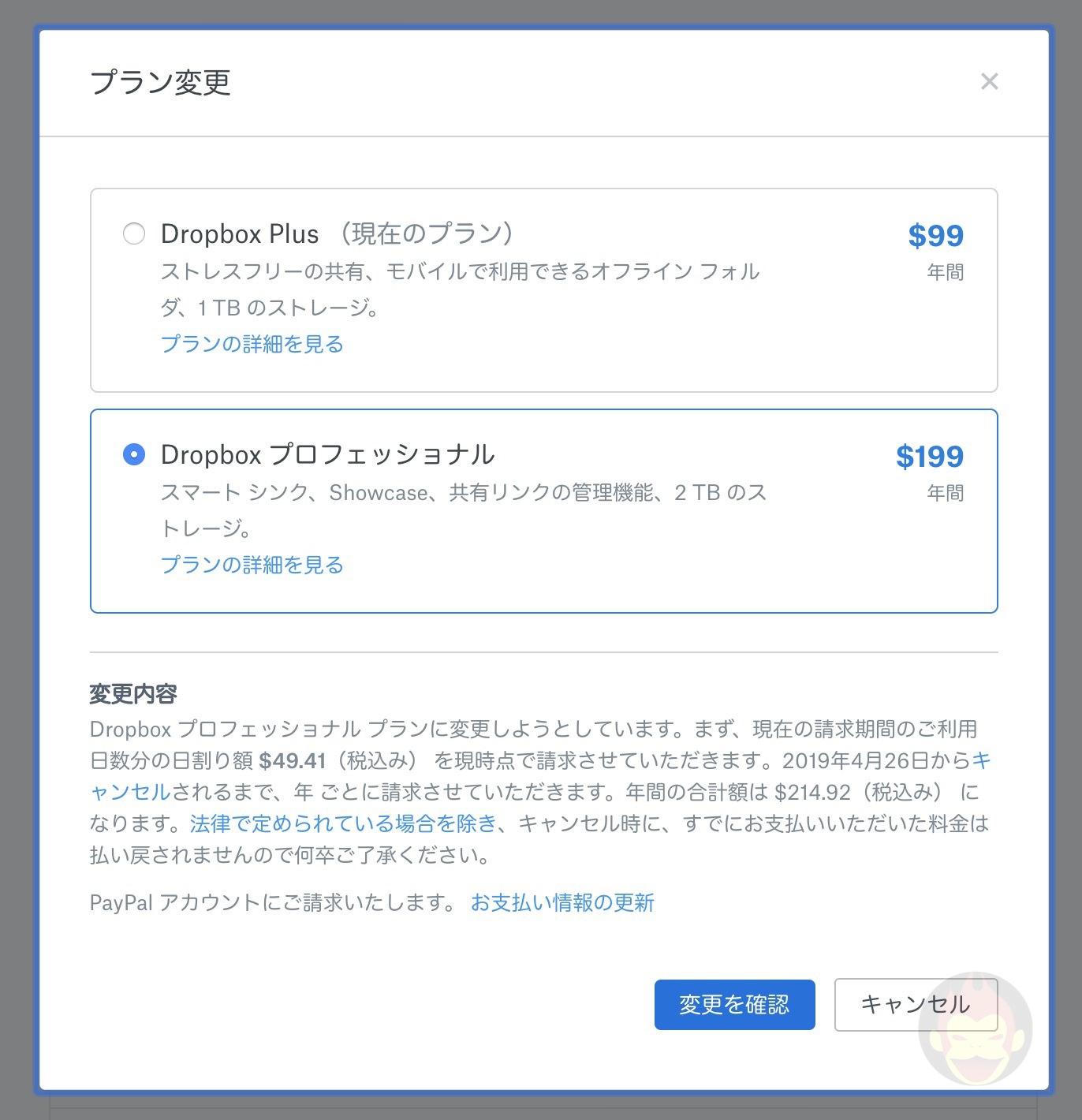 Dropbox Professional Smart Sync 2 02