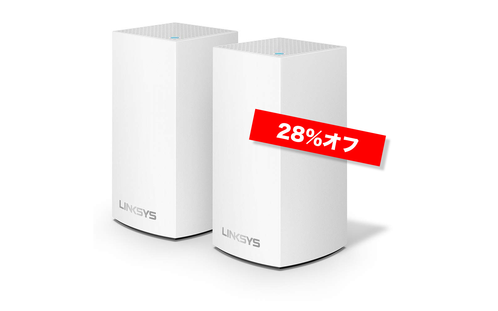 Linksys velop sale